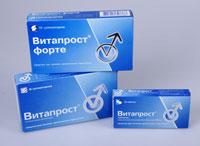 Мавит для лечение простатита