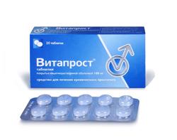 лекарства для снижения мужской потенции