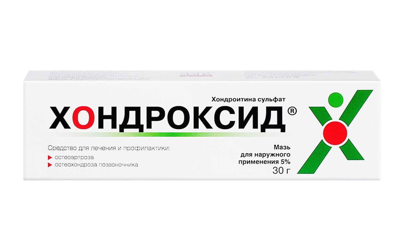 Хондроксид цена в Москве от 355 руб., купить Хондроксид, отзывы и инструкция по применению