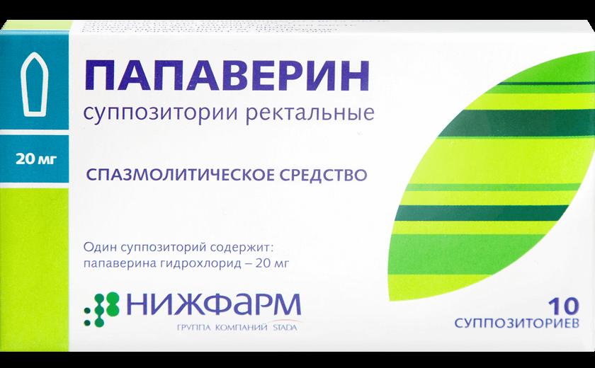 Папаверин, свечи, (Производитель: АО «НИЖФАРМ»): фото упаковки, действующее вещество, подробная инструкция по применению
