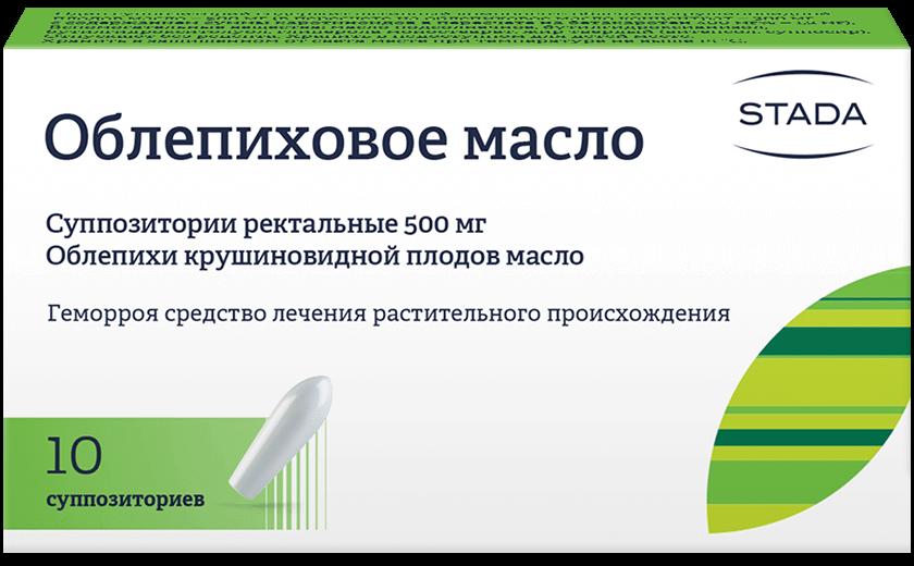 Облепиховое масло, свечи, (Производитель: АО «НИЖФАРМ»): фото упаковки, действующее вещество, подробная инструкция по применению