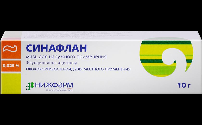 Синафлан (мазь), (Производитель: АО «НИЖФАРМ»): фото упаковки, действующее вещество, подробная инструкция по применению