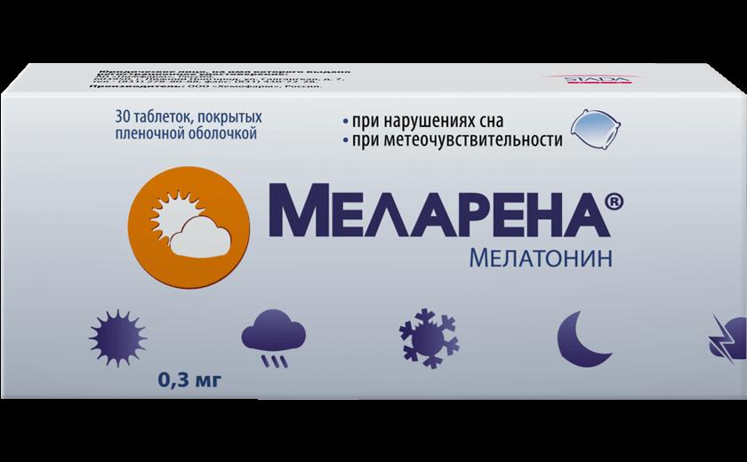 Меларена® , таблетки, (Производитель: ООО «Хемофарм»): фото упаковки, действующее вещество, подробная инструкция по применению