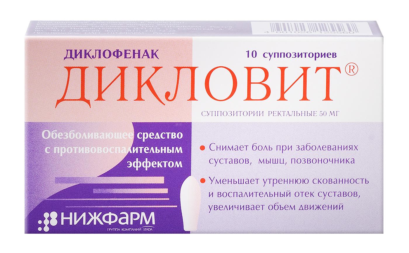 пликамицин