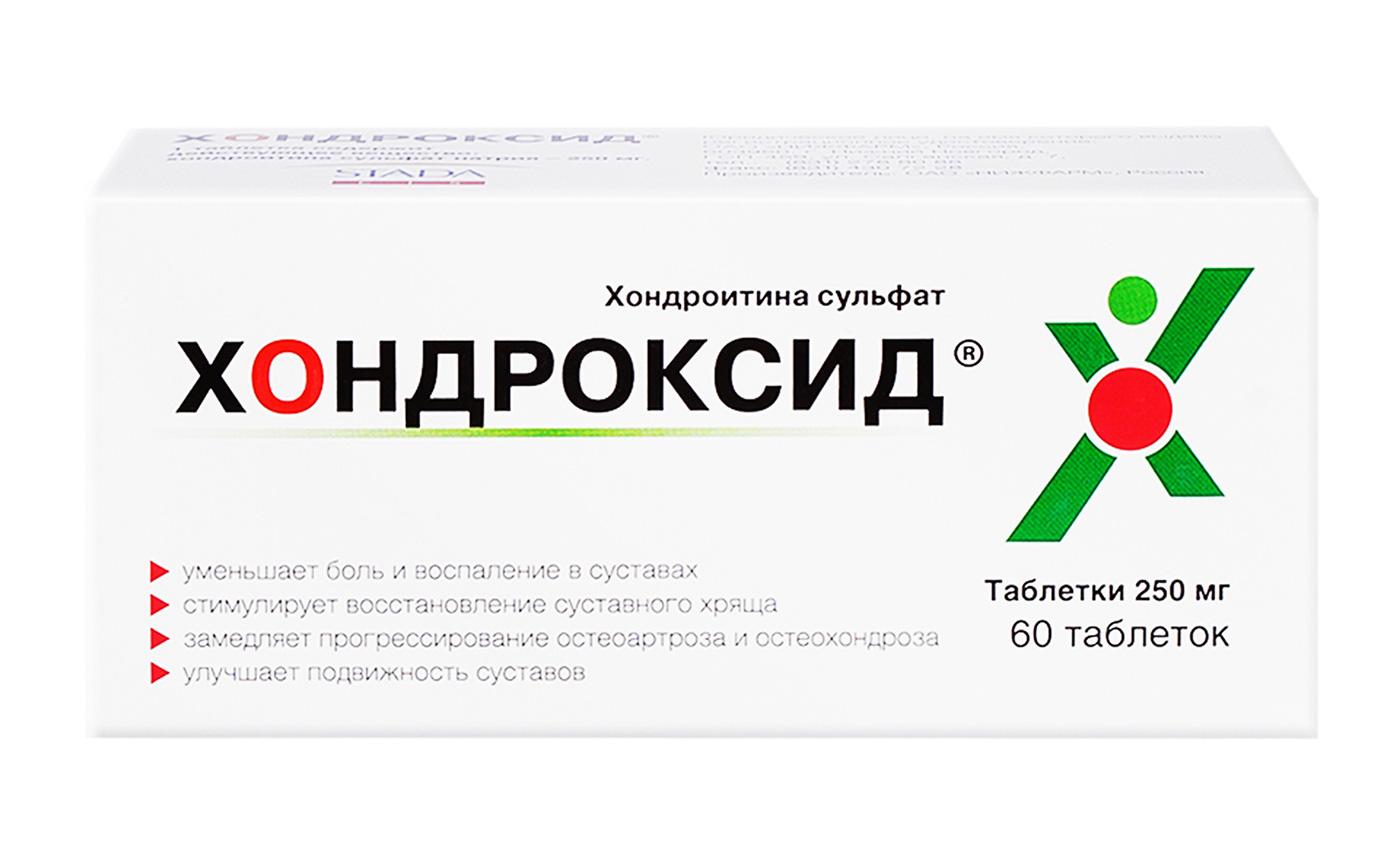 Хондроксид таблетки инструкция по применению