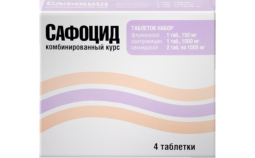 сафоцид официальная инструкция